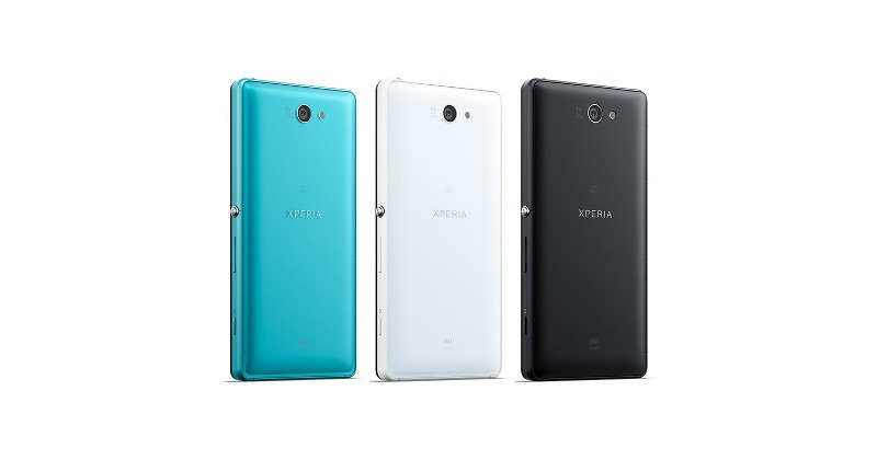 Sony Xperia ZL2 Colors
