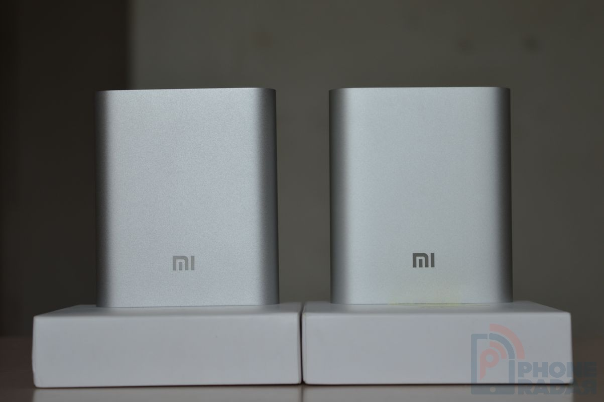 Xiaomi 10400 mAh Power Bank Package