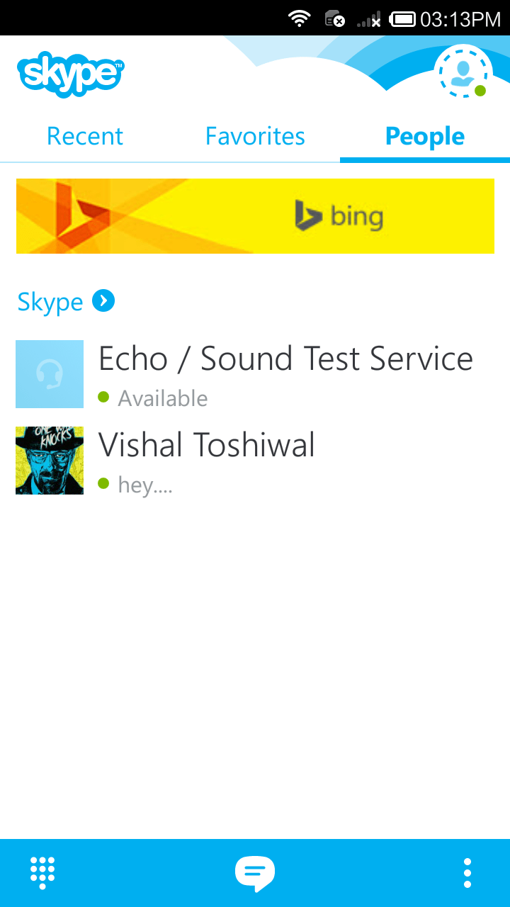 Skype Android App - Camera End (1)