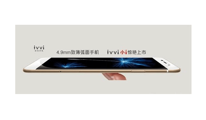 Coolpad Ivvi Little i