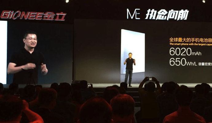 William Lu Introducing Gionee Marathon M5