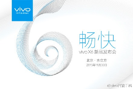 vivo X6 launch event