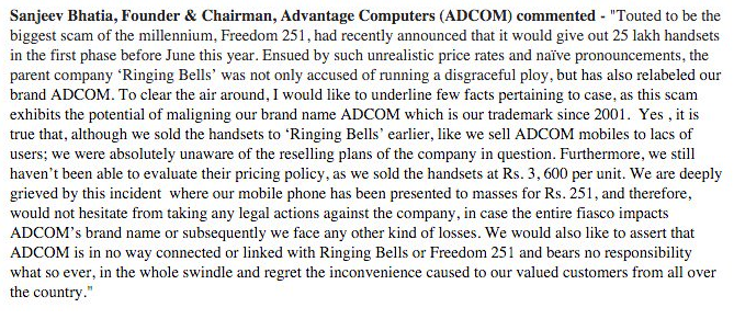ADCOM Statement - Press Release