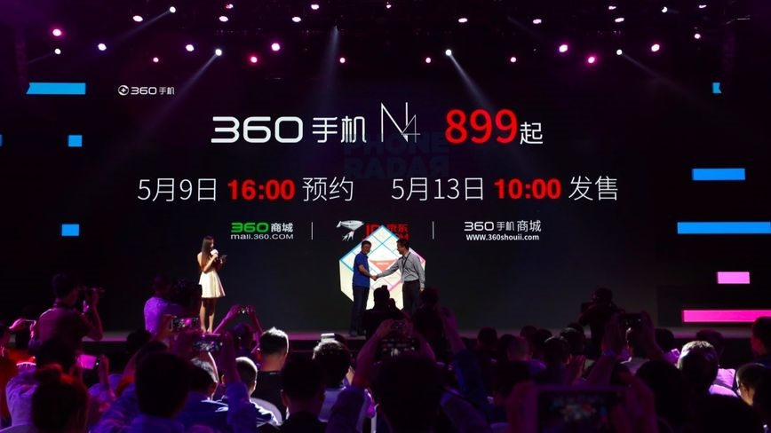 360 N4 Launch China (2)