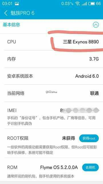 Meizu Pro 6 with Exynos 8890 Octa-Core SoC Leaked Online ...