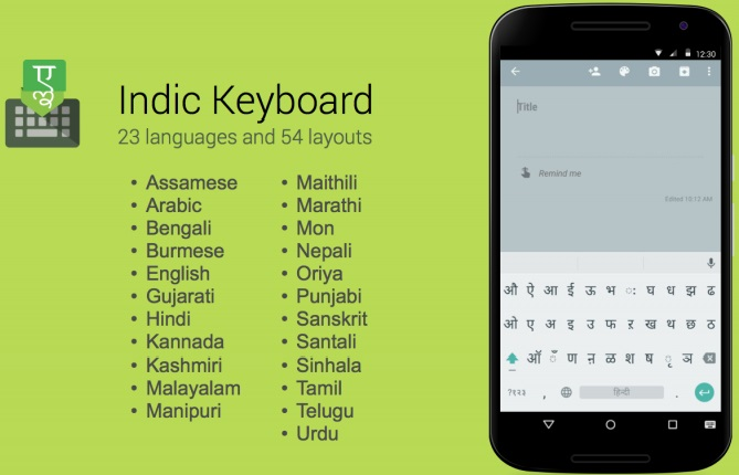 Google Indic Keyboard