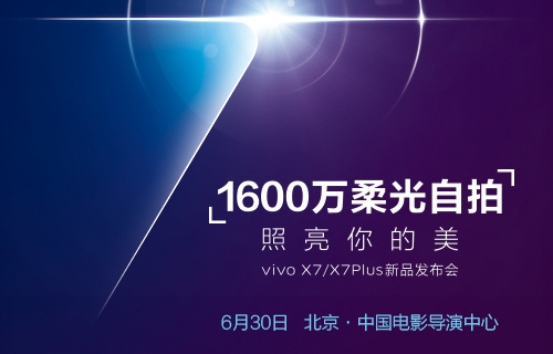 vivo-x7-x7-plus-launch