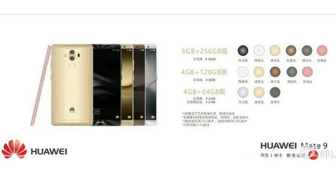 Huawei Mate 9 with Dual Rear Cameras Leaked in Three Variants
