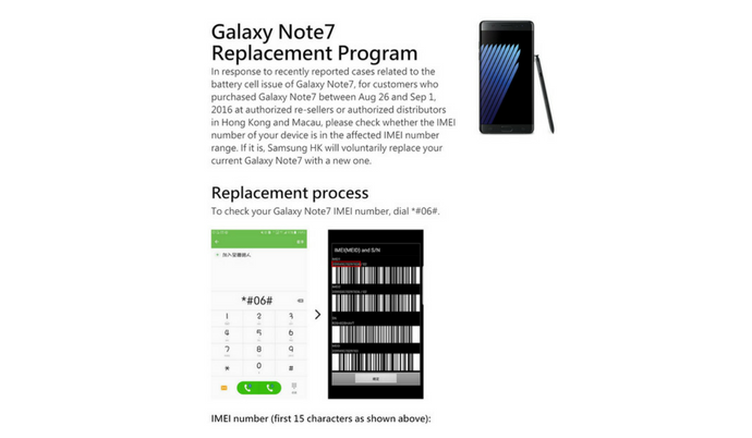 galaxy Note 7 replacement