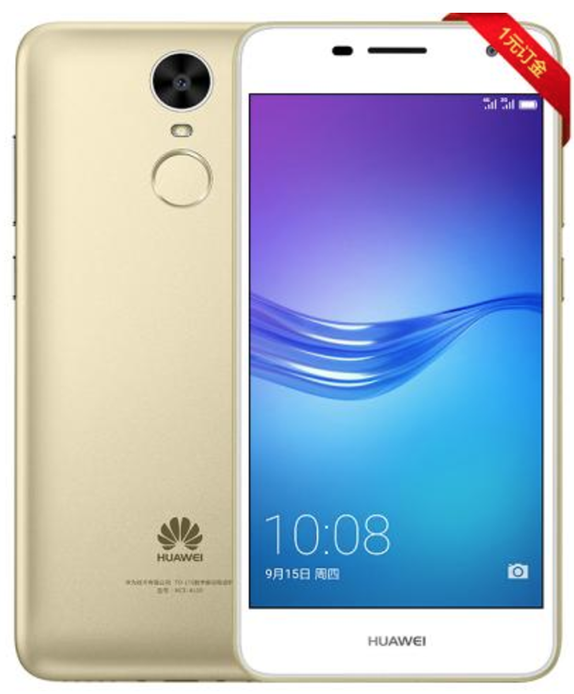 huawei-enjoy-6-china-7