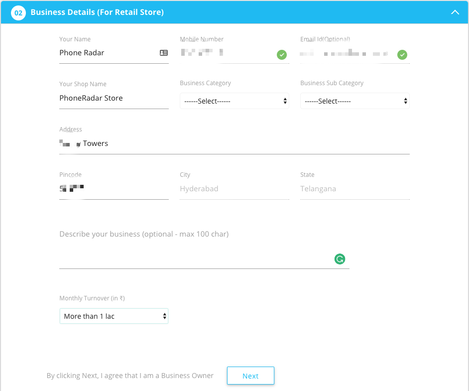 Paytm Business Form