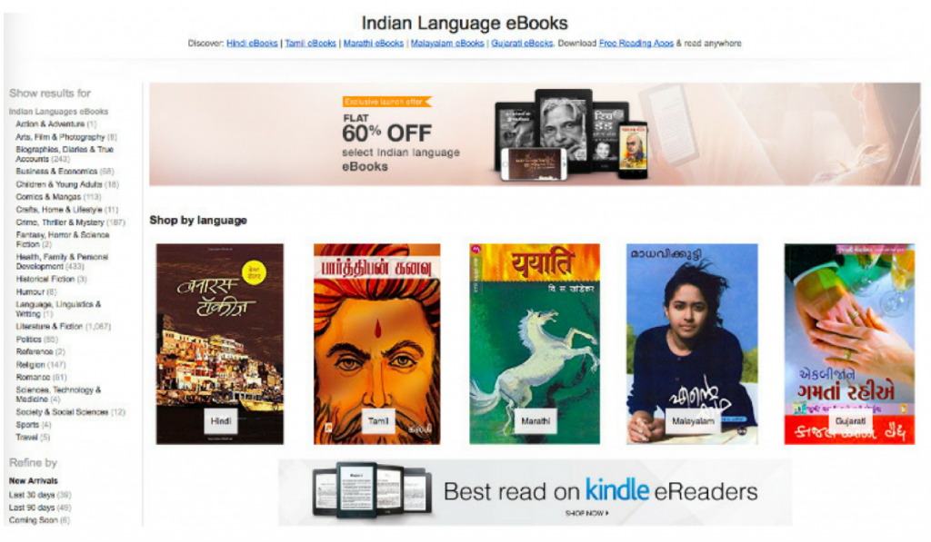 Amazon Kindle Digital Books Launched with five Indian