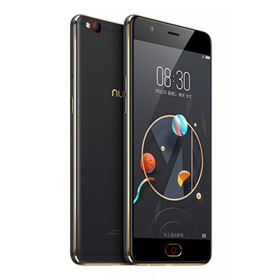 Nubia M2 Lite With 4GB RAM launched at Rs. 13999