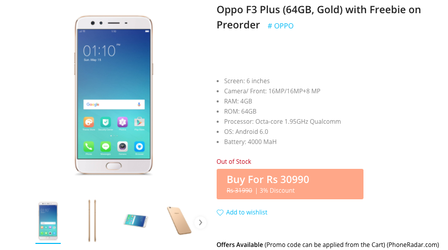 OPPO F3 Plus Launch