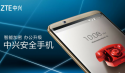 ZTE Axon 7s Smartphone with Snapdragon 821 SoC Announced in China