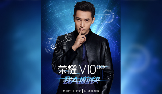 Huawei to launch Honor V10 on 28th November