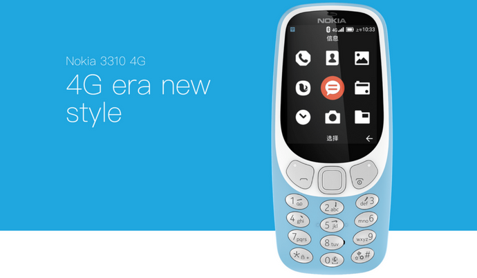 Nokia 3310 4G with VoLTE Support & YunOS Launched in China