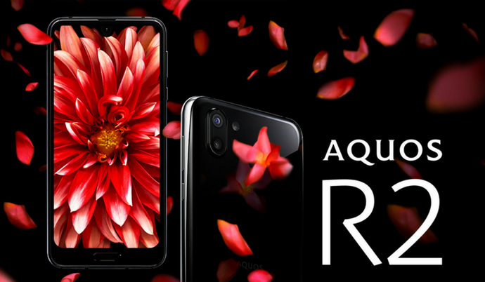 Sharp AQUOS R2 revealed with high-end specs and dedicated video camera