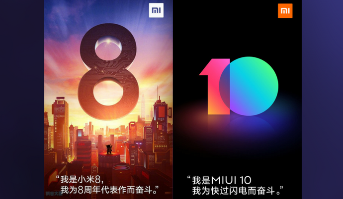 xiaomi mi 8- digit.in