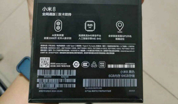 Xiaomi Mi 8 specs sheet leaked out ahead of May 21 unveiling