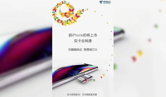 Chinese telcos tease dual-SIM Apple iPhone models
