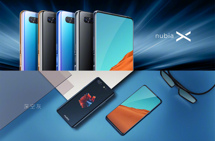 Nubia X uses dual screens instead of notch