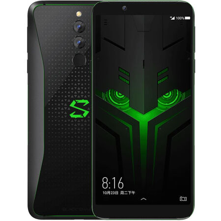 Xiaomi announce their new gaming phone, the Black Shark Helo