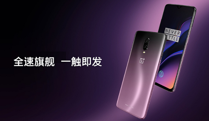 These leaked press renders show the OnePlus 6T Thunder Purple color variant