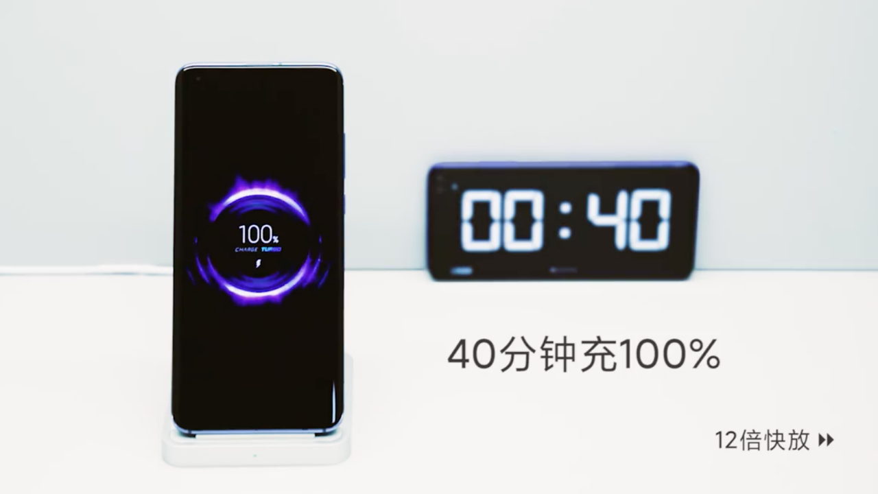 Xiaomi's 40W wireless charger refuels 4,000 mAh battery within 40 minutes